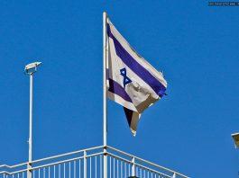 Izrael - Izraelska flaga